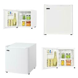 1.7 cu. ft. Freezerless Mini Fridge, White